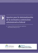aportes-sistematizacion-normativa-contencioso-administrativa-federal.jpg
