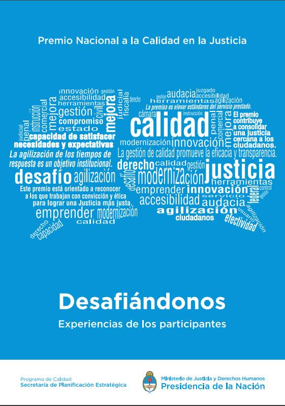 premio-nacional-calidad-justicia.jpg