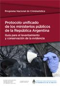 protocolo-unificado-ministerios-publicos-republica-argentina.jpg